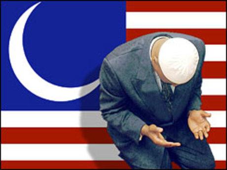 islam-american-flag