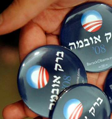 obama-jews-button