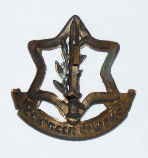 idf-emblem