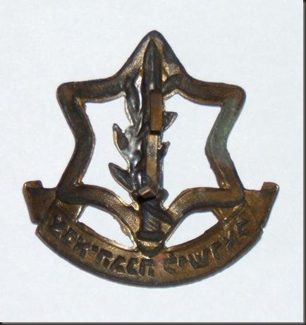 IDF emblem