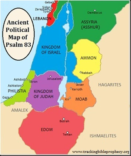 Ancient & Modern Geographic Clip_image005_thumb1