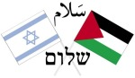 israel_palestine_peace.jpg